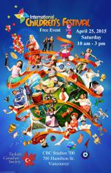 2015 Children's Festival